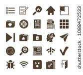 interface related set of 25... | Shutterstock .eps vector #1088472533