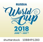 fifa world cup editorial... | Shutterstock .eps vector #1088491283