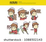 set emotion man character... | Shutterstock .eps vector #1088502143