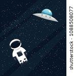 dark space vector background... | Shutterstock .eps vector #1088508077