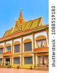 Small photo of Wat Preah Prom Rath beautiful temple in Siem Reap, Cambodia