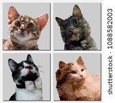 vector clipart cats set of... | Shutterstock .eps vector #1088582003