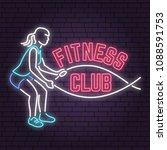 neon fitness club sign on brick ... | Shutterstock .eps vector #1088591753