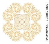 mandalas pattern. vector adult... | Shutterstock .eps vector #1088624807