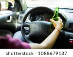 young lady driver is drinking... | Shutterstock . vector #1088679137
