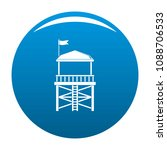 rescue tower icon. simple...   Shutterstock .eps vector #1088706533