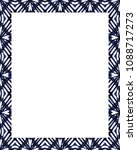 white frame background with... | Shutterstock . vector #1088717273