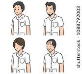 vector set of medical staff | Shutterstock .eps vector #1088792003