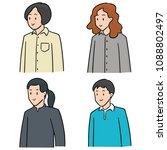 vector set of people | Shutterstock .eps vector #1088802497