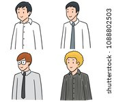 vector set of people | Shutterstock .eps vector #1088802503