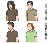 vector set of people | Shutterstock .eps vector #1088803223