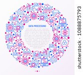 data processing concept in... | Shutterstock .eps vector #1088875793