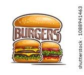 illustration of logo for double ... | Shutterstock . vector #1088941463