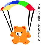 the teddy bear flying on... | Shutterstock .eps vector #1088941847