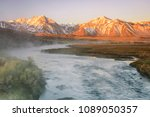 steamy river sunrise in the the ... | Shutterstock . vector #1089050357