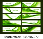 abstract green shiny header set ... | Shutterstock .eps vector #108907877