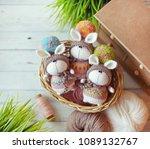 handmade knitted toys. 3...   Shutterstock . vector #1089132767