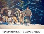 vama  romania  26 january 2018  ... | Shutterstock . vector #1089187007