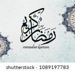 illustration of ramadan kareem. ...   Shutterstock .eps vector #1089197783
