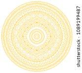 flower geometric mandala.... | Shutterstock .eps vector #1089199487