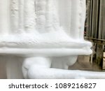 close up of container with... | Shutterstock . vector #1089216827