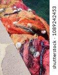 multi colored nylon fishing... | Shutterstock . vector #1089242453