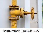 an old rusty gas control valve. | Shutterstock . vector #1089353627