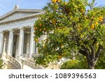national library of greece. it... | Shutterstock . vector #1089396563