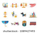 england icons set. united... | Shutterstock .eps vector #1089427493