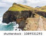 ponta de sao lourenco in...   Shutterstock . vector #1089531293
