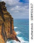 ponta de sao lourenco in...   Shutterstock . vector #1089531317