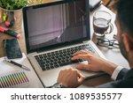 man working with a broken...   Shutterstock . vector #1089535577