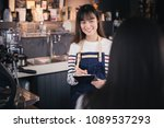 asian women are getting orders... | Shutterstock . vector #1089537293