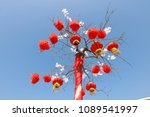 red lanterns hanging in a tree. ... | Shutterstock . vector #1089541997