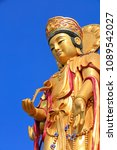 tangshan city   february 21 ... | Shutterstock . vector #1089542027