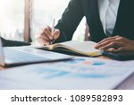 business woman analyse high... | Shutterstock . vector #1089582893