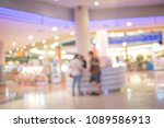blurred shopping mall background | Shutterstock . vector #1089586913