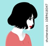 vector illustration of...   Shutterstock .eps vector #1089618347