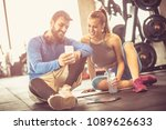 personal trainer with young... | Shutterstock . vector #1089626633
