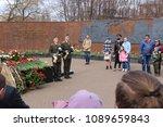 izhevsk  russia  may 9  2018 ...   Shutterstock . vector #1089659843