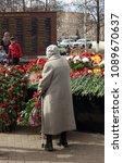 izhevsk  russia  may 9  2018 ...   Shutterstock . vector #1089670637