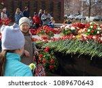 izhevsk  russia  may 9  2018 ...   Shutterstock . vector #1089670643