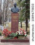 izhevsk  russia  may 9  2018 ...   Shutterstock . vector #1089675833