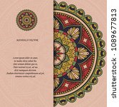 indian style colorful ornate... | Shutterstock .eps vector #1089677813