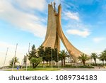 algiers  algeria   march 12 ... | Shutterstock . vector #1089734183
