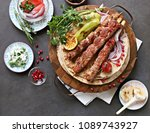 kebab. traditional middle... | Shutterstock . vector #1089743927