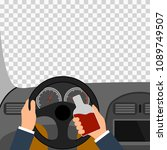 man using alcohol while driving ... | Shutterstock .eps vector #1089749507