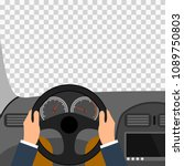 man hands of a driver on... | Shutterstock .eps vector #1089750803