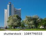 minsk  belarus   may 6  2018  ... | Shutterstock . vector #1089798533