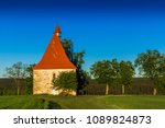 old church in the summer field. ...   Shutterstock . vector #1089824873
